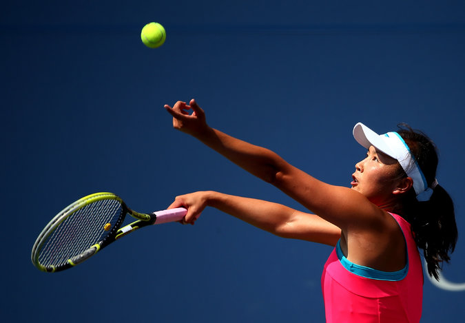 Peng Shuai Advances to U.S. OpenSemifinals